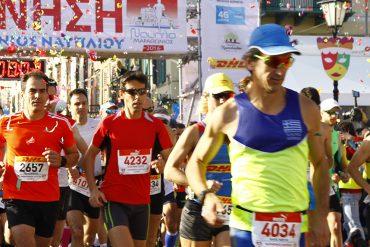 Γιατί να τρέξεις στον Μαραθώνιο του Ναυπλίου;