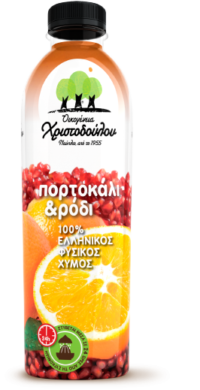 Pure Orange & Pomegranate Plus Juice