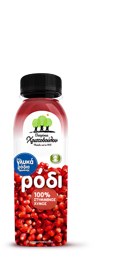 100% Pure Pomegranate Juice