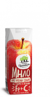 Vitamin Juice Apple