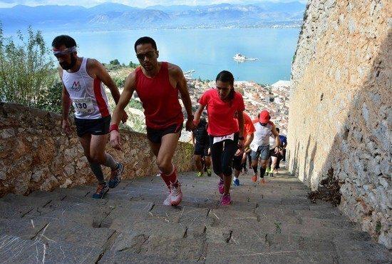 21 November 2017 - Nafplio Castle Run