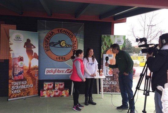 3 Απριλίου 2018 - 10o περιφερειακό τουρνουά Tennis Club Κουφάλια