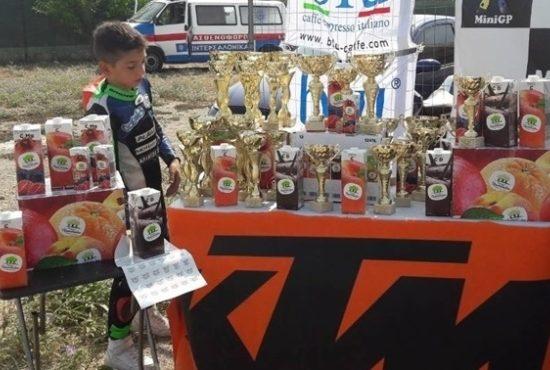 15 Σεπτεμβρίου 2017 - 2ος-3ος Aγώνας MiniGP Cup