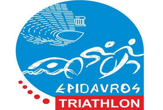 4 Σεπτεμβρίου 2017 - Epidavros Triathlon 2017