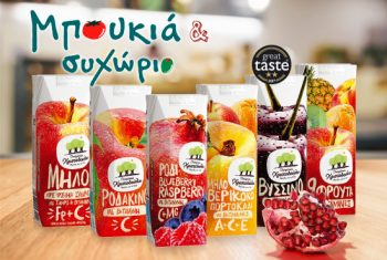 28 September 2017 - Our vitamin juices at Mpoukia & Sychorio restaurants