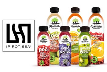10 November 2017 - Our juices available at Ipirotissa