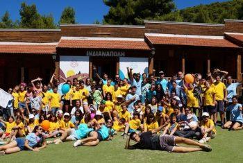 11 September 2017 - Elpida Youth Summer Camp