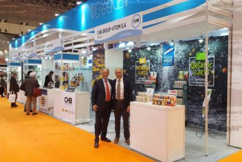7 March 2017 - We participated at the FOODEX Japan 2017