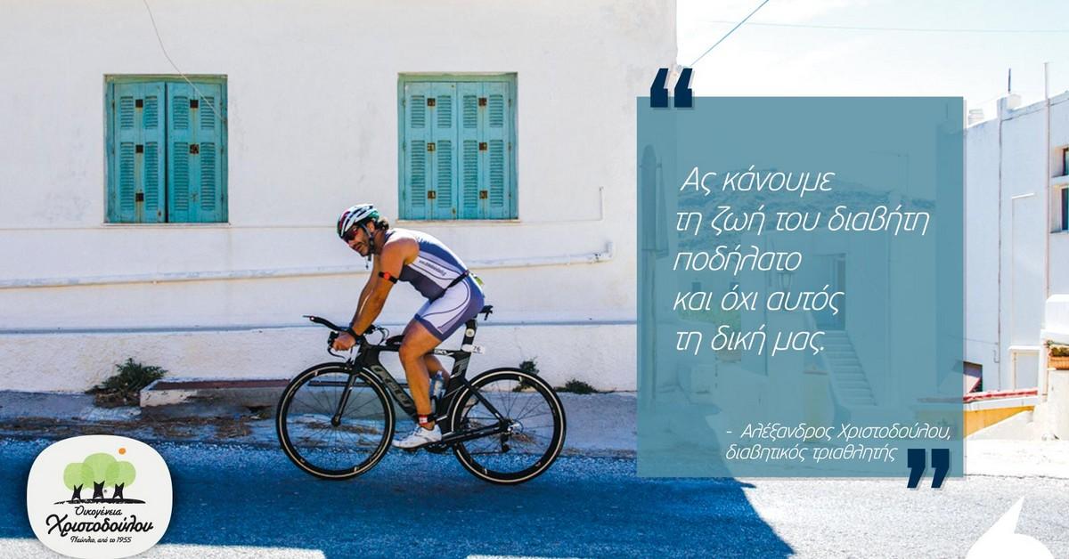 αλέξανδρος χριστοδούλου