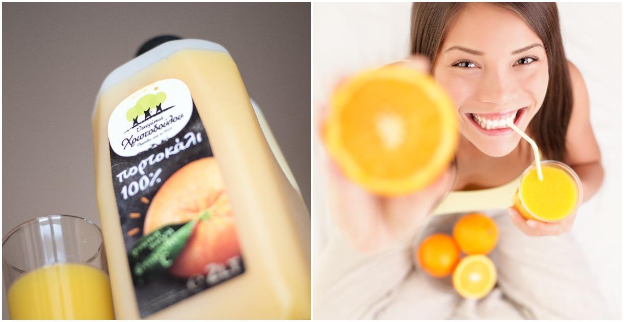 άνοια χυμός πορτοκάλι