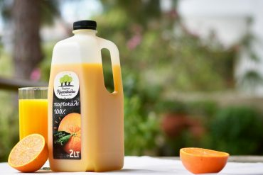 Χυμός πορτοκάλι: Οφέλη και θερμίδες