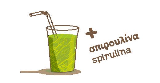 Ακτινίδιο & Πράσινο Μήλο Plus - Ενισχύουμε