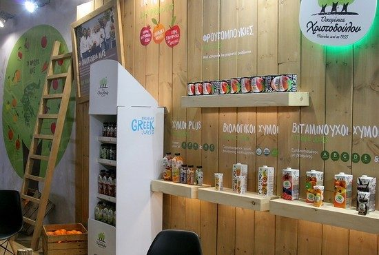 7 March 2018 - Food Expo Greece 2018