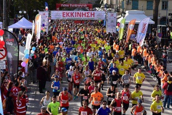 27 February 2018 - 5th Nafplio Marathon