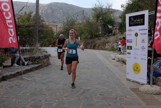 24 Οκτωβρίου 2018 - 4o Sfakia Vertical Run