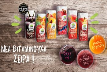 15 March 2018 - A unique juice range in Greece!